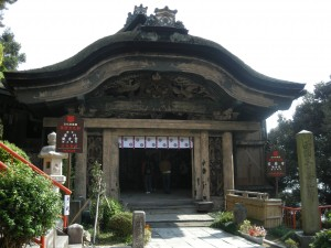 三十番宝厳寺